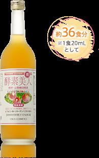 シーボン酵素美人 -桃