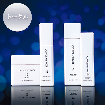 CONCENTRATE PLUS SERIES シーボン コンセントレートプラスシリーズ