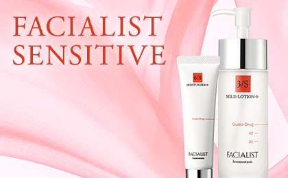facialist-sencesitive