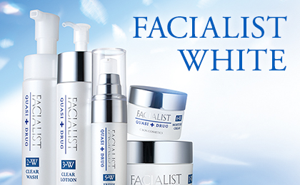 facialist-white
