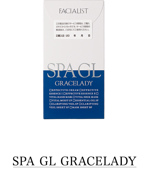 SPA GL GRACELADY