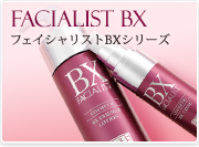 FACIALIST BXII リンクルケアシリーズ