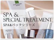 SPA&SPECIAL TREATMENT�@SPA&�p�b�N�V���[�Y