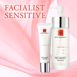 FACIALIST SENCESITIVE